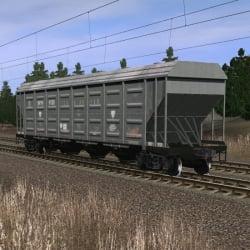 Длинный хоппер для перевозки углерода