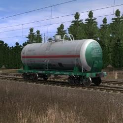 Цистерна для перевозки сжиженного газа 3
