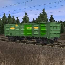 Зелёный полувагон 2