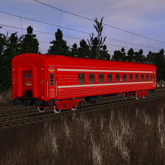 Пожарный пассажирский вагон №3