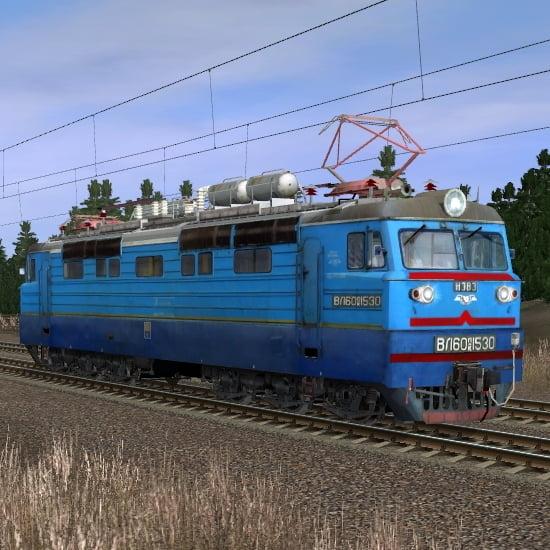 ВЛ60пк-1530