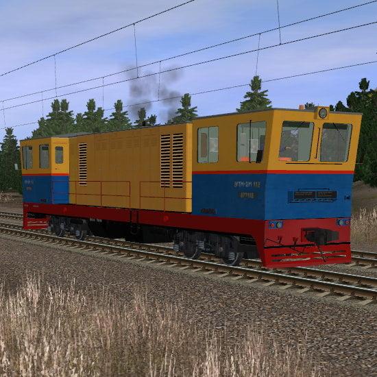 УТМ-2М 118