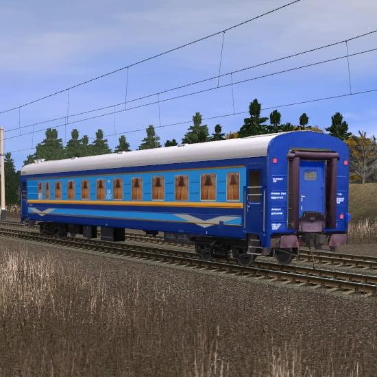 Пассажирский купейный вагон ОБЕРЕГ