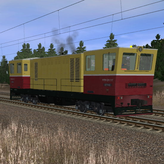 УТМ-2М 717