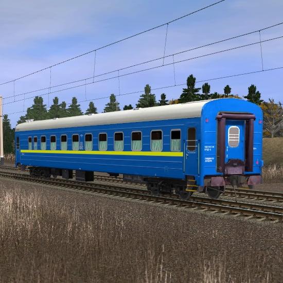 Синий пассажирский купейный вагон
