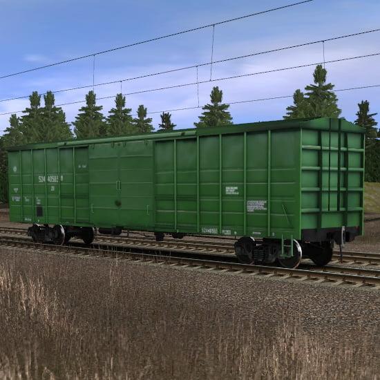 Длинный зелёный крытый вагон