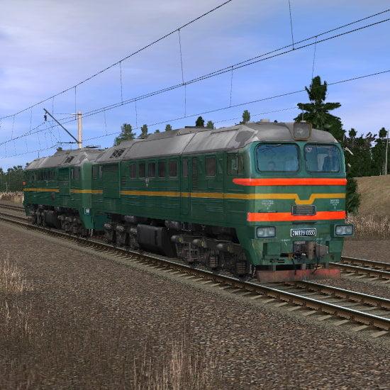 2М62У-0333