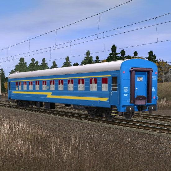 Пассажирский купейный вагон Львов - Киев